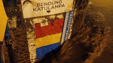 Photo of Bogor Diguyur Hujan Deras, Katulampa Siaga 3 Banjir