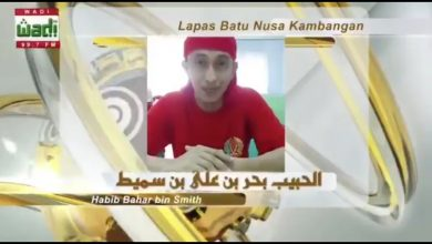 Photo of Klarifikasi Dipukuli di Nusakambangan, Viral Video 'Wajah Baru' Habib Bahar