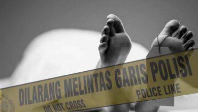 Photo of Pengusaha Beras di Bogor Meninggal, Polisi Sebut Diduga Akibat Kecelakaan Tunggal