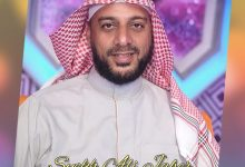 Photo of Syekh Ali Jaber Meninggal Dunia, Ustaz Yusuf Mansur :  Dakwahnya Sejuk dan Mendamaikan Sesama