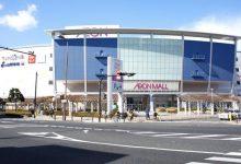 Photo of Mall Pelayanan Publik Pemkab Bogor Ada di Sentul City