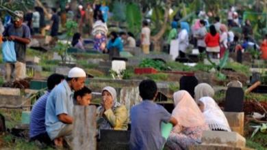 Photo of Wali Kota Bima Arya Larang Warga Ziarah Kubur Ke TPU Di Kota Bogor, Selama Libur Lebaran