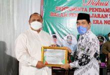 Photo of Diskusi Panel HUT PGRI, Ketua DPRD Kota Bogor Atang Trisnanto Minta Pembelajaran Tatap Muka (PTM) Terbatas Dilaksanakan Secara Matang dan Maksimal